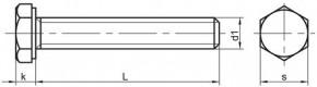 Šrouby se šestihrannou hlavou DIN 933 Ocel 5.8 Bez povrchové úpravy